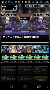 Screenshot_2015-04-12-10-42-52