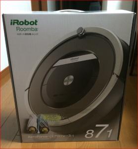 roomba871到着