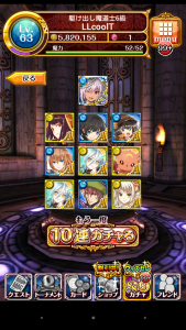 Screenshot_2015-06-23-01-08-28